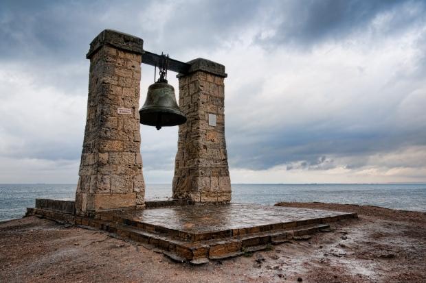 Chersonesos' Bell