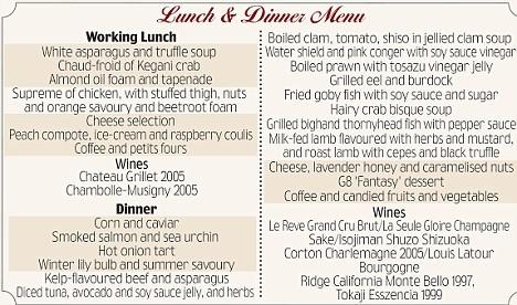 menu 3 (1-8-18)