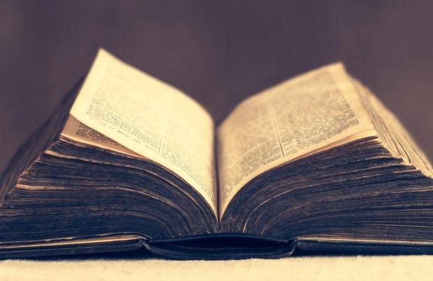Bible (8-6-17)